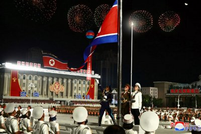 North Korea 'ready' for Eighth Party Congress, state media says
