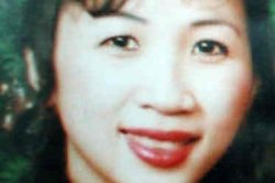 Police spot car of Ohio mother with 2 children missing since 1997