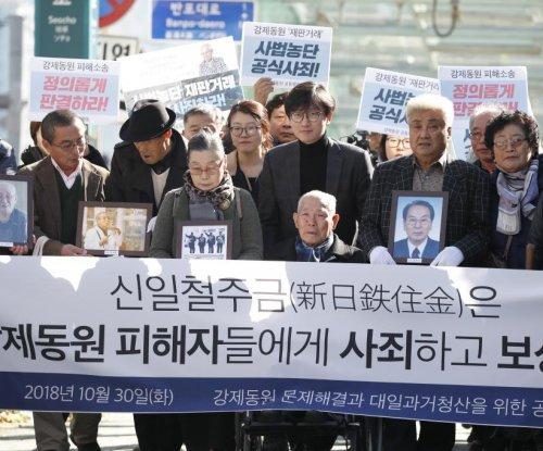 Japan steel firm assets in South Korea seized after court order