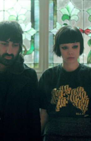 Alice Glass announces departure from Crystal Castles