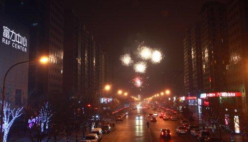 China celebrate Lunar New Year