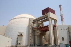 Iran crumbling under Islamic fundamentalism