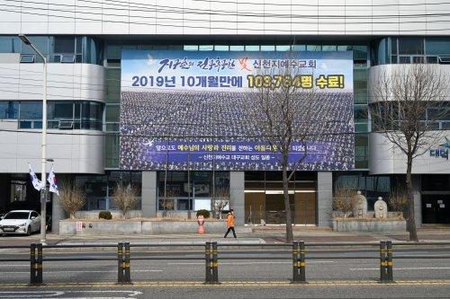 South Koreans sue Shincheonji for embezzlement, violation of law