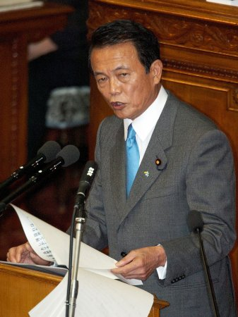 Japan's Aso stresses need to prop economy
