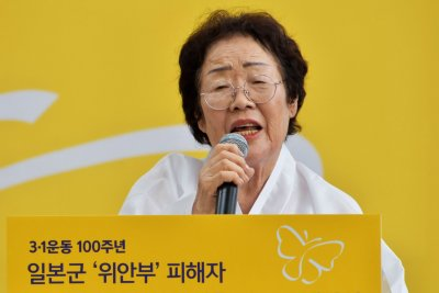 South Korea's 'comfort women' file appeal after court loss