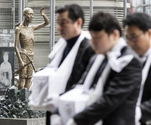 South Korean group to work with North on returning remains from Japan