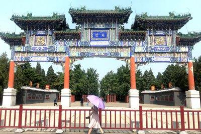TikTok tries to distance from Beijing in effort to avoid global blacklist