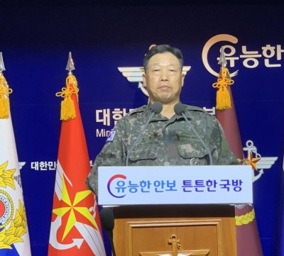 North Korea shot and burned missing S. Korean official, military confirms