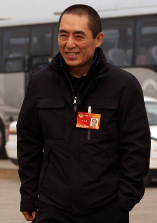 Zhang Yimou ordered to pay $1.24M fine for having four children