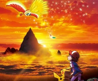 'Pokemon the Movie: I Choose You!' headed to theaters for two-day event