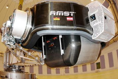 RAF getting new G-force centrifuge facility