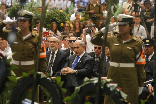 Israel commemorates its fallen