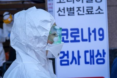 South Korea faces new COVID-19 surge with most cases in six months