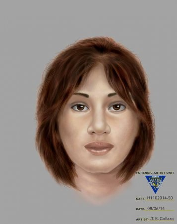 23 years later, police still looking for 'Tiger Lady' ID
