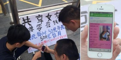 Shanghai man: Rent girlfriend for iPhone 6 money