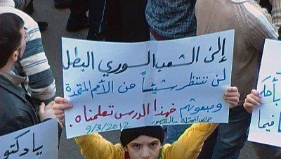 Iran sending aid to Syria