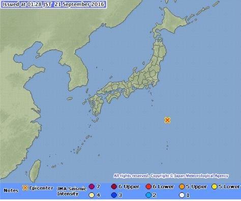 6.3 magnitude earthquake shakes southern Japan