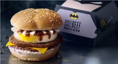 Batman burger comes to Hong Kong McDonald's