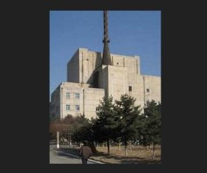 Activity observed at North Korea plutonium production reactor