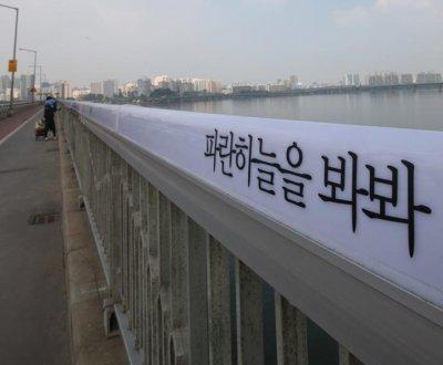 1 in 3 South Korean deaths 'avoidable', Seoul says
