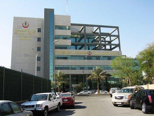Businessman in Saudi Arabia dies of suspected Ebola virus