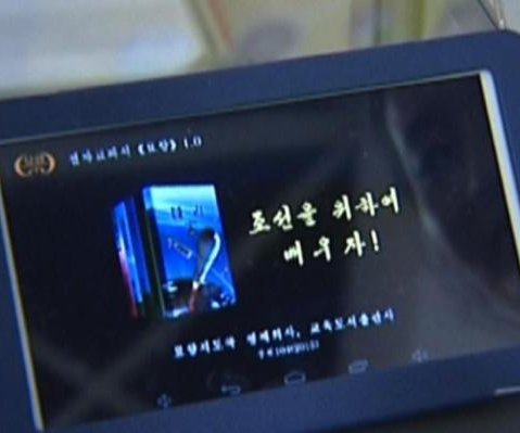 Defector: North Korea computer tablet operates on South Korea memory chips