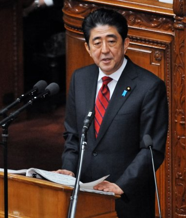 Japan's ruling party seeks to ease ban on arms exports