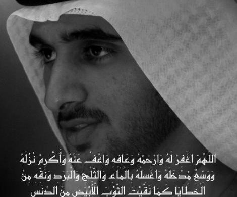 Son of ruler of Dubai dead at 34 from apparent heart attack