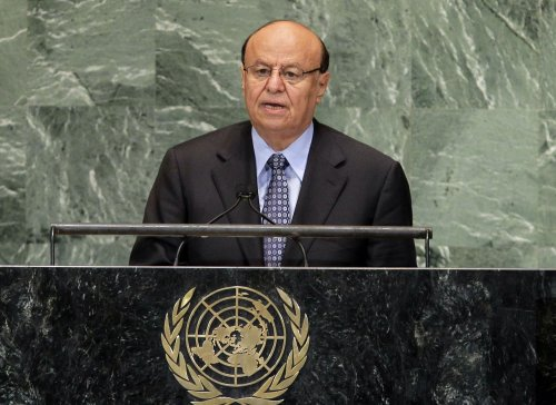Yemen concludes National Dialogue Conference