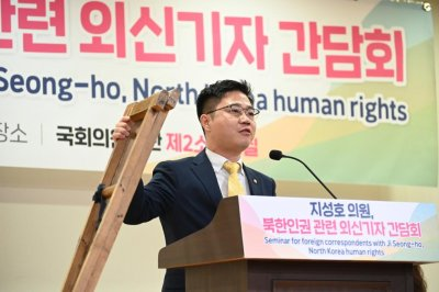 Defector politician introduces bill to compensate North Korean human rights victims