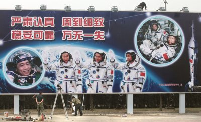 China to build and launch its own space station