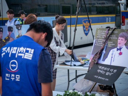 South Korean activists mark second anniversary of Otto Warmbier's death