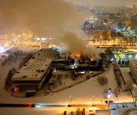 Millions of books damaged in Moscow library fire