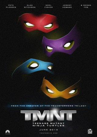 'Teenage Mutant Ninja Turtles' movie releases first trailer