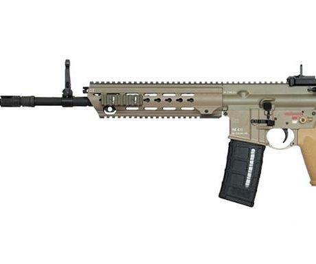 Rheinmetall tapped for laser light for Bundeswehr assault rifles
