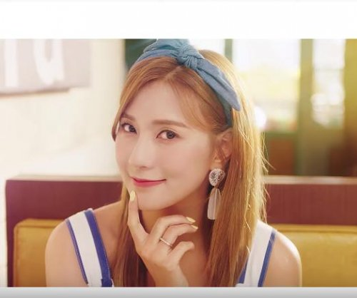 Apink's Oh Ha-young teases 'Don't Make Me Laugh' video