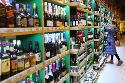 Liquor maker Diageo sells 19 brands to rival Sazerac