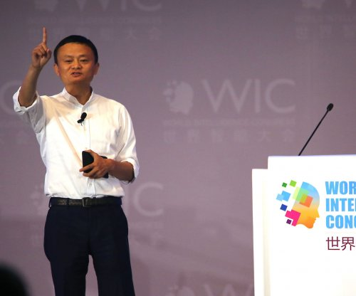 Alibaba invests $15 billion in technology academy