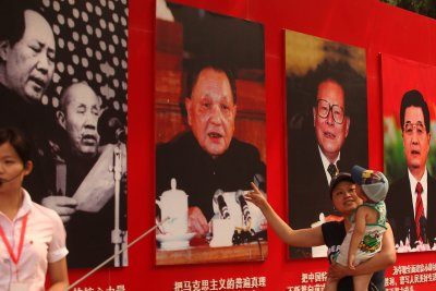 Deng Xiaoping's son voices concerns about Chinese policy under Xi
