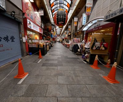 Japan to declare emergency for 7 areas; Boris Johnson 'doing well'