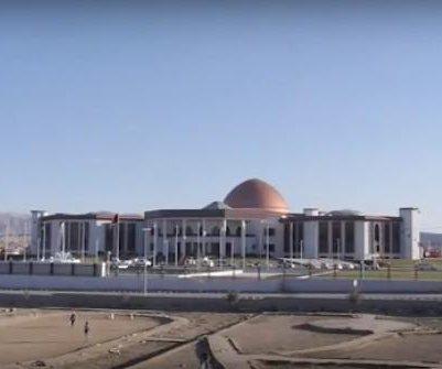 Rocket hits Afghan parliament building