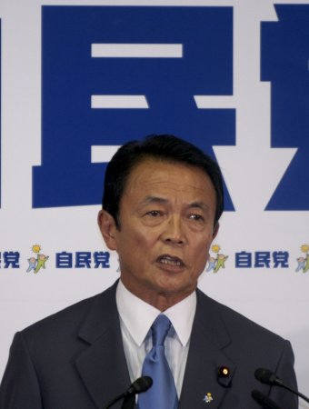 Aso elected Japan PM, names Cabinet