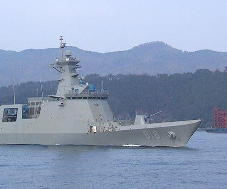 Rolls-Royce engines for Korean frigates