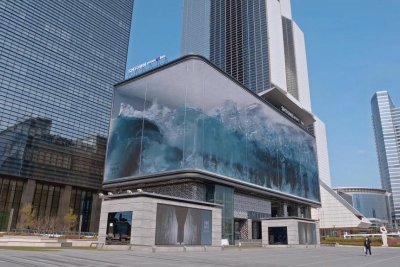 Watch: Digital art installation crashes giant wave over Seoul