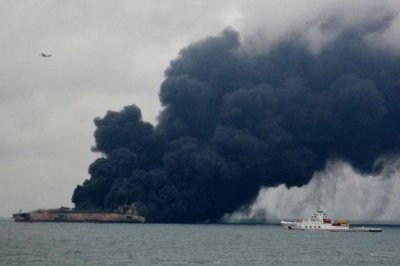 Sections of crippled Iranian crude oil tanker explode during rescue effort
