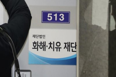 South Korea disbands 'comfort women' foundation