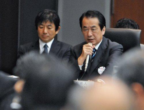 Report faults Fukushima response