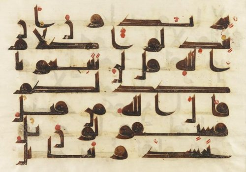 Koran fragments reveal date to founding of Islam