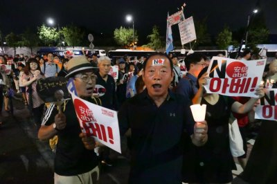 Anti-Japan demonstrations mark Korean independence day celebration