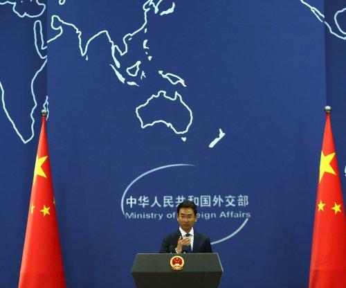 Beijing: Inter-Korea liaison office a sign of progress